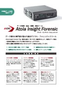 ADC Atola Insight Forensic